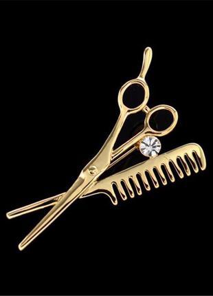 Брошь ножницы и расческа металл со стразами подарок парикмахеру