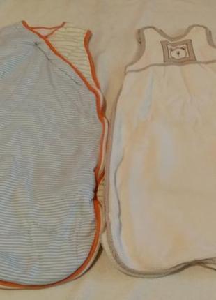 Набор спальников спальный мешок 0-12 м.