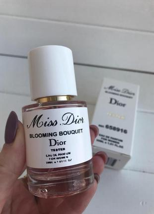 Christian dior miss dior blooming bouquet  30мл