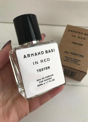 Armand basi in red 50мл