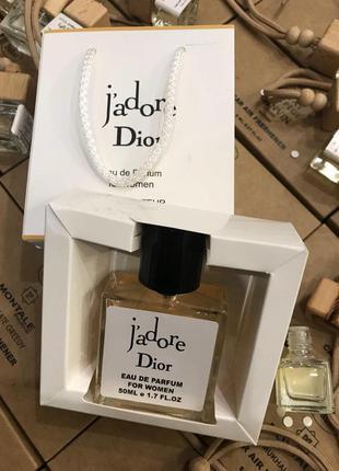 Christian dior jadore 50мл
