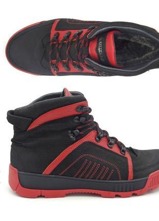 Спортивные мужские ботинки 42р РАСПРОДАЖА