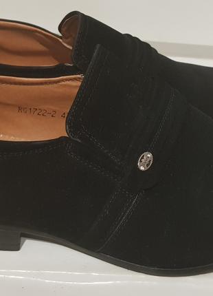 Мужские туфли, 42 размер