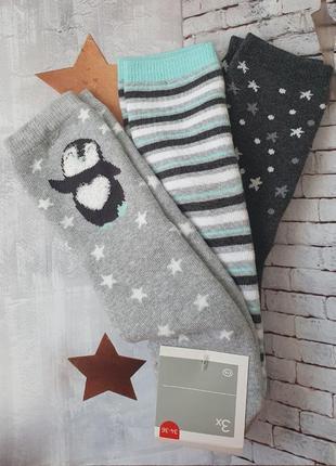 Нобор носки носочки махрові набір махрових носков