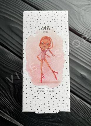 Zara itxi kids детские духи парфюмерия туалетная вода оригинал...