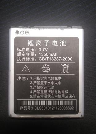 Акумулятор, АКБ HCLS6010121128008892 GB/T18287-2000