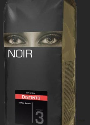 Кофе в зернах Noir Distintо