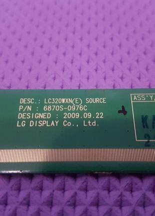 Планка матрицы LC320WXN(E) для ТВ LG 32CS460T-ZA
