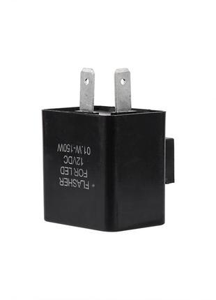 Реле указателей поворотов (поворотников) двухконтактное LED Flash