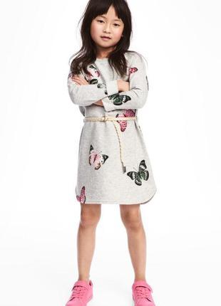 Моднячее тёплое платье из футера h&m
