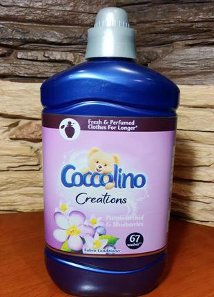 Ополаскиватель для белья COCCOLINO Purple orchid & Blueberries