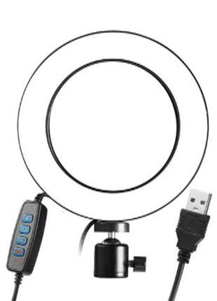 Кольцевая светодиодная Led Лампа EL 1140 16 см
