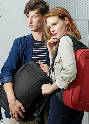 Супер стильный рюкзак для ноутбука от tigernu