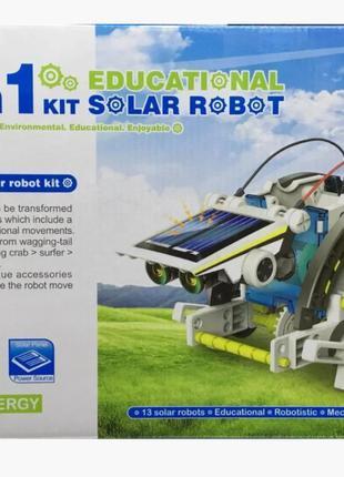 Конструктор робот на солнечных батареях Solar Robot 13 в 1 детски