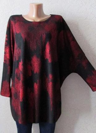 Платье туника эвелина, большой размер