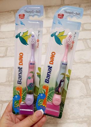 Зубная шетка для детей