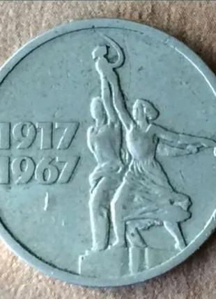 Монеты царские и советские