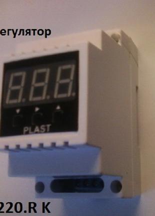 Терморегулятор до +300°С, UDS-220.R K