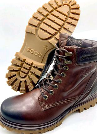 Ботинки сапоги  Ecco Tred Tray оригинал  42,43р