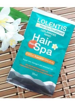 Спа- маска для восстановления поврежденных  волос от lilentis ...