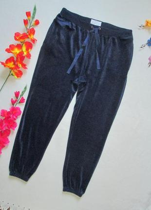 Шикарные трендовые велюровые бархатные спортивные брюки в мелк...