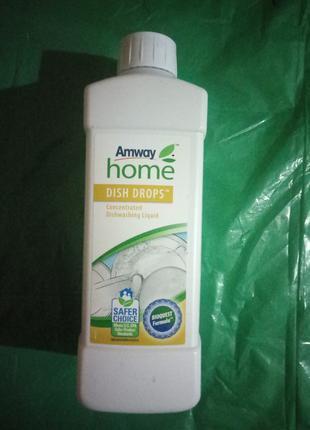 Amway моющее средство для посуды