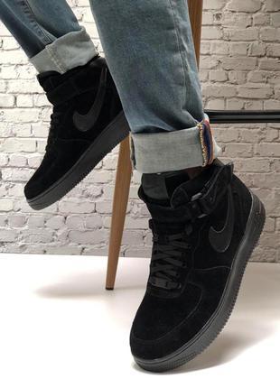 Кроссовки Nike AIR Force с мехом