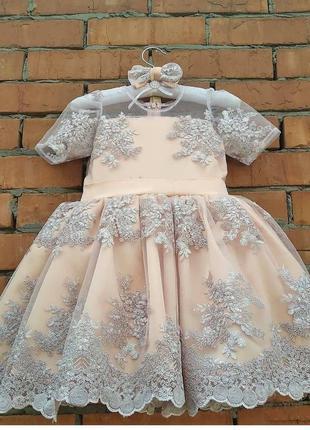 Платье детское нарядное платье