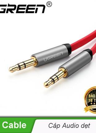 Ugreen AV119 оригинальный плоский 3,5 мм aux аудио кабель (50 см)
