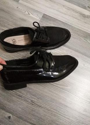 Туфли лоферы р. 37