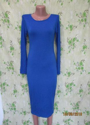 Базовое трикотажное платье миди с длинным рукавом/яркое/синее