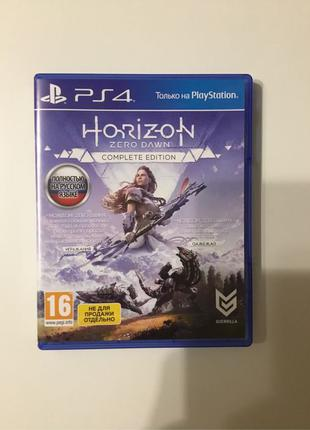 Horizon Zero Dawn Complete Edition Playstation 4 PS4 PS5 Хорай...