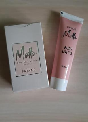 Набор для тела парфюмированный  motto farmasi фармаси