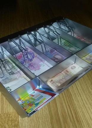 Лоток для денег,грошей,купюр,Украина.
