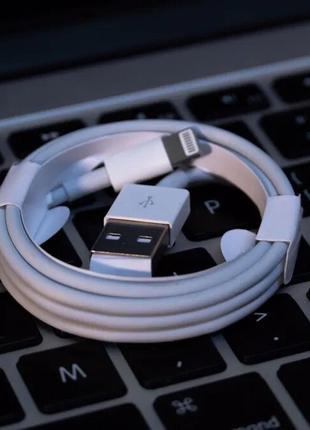 Кабель Lightning шнур зарядка зарядное на айфон iPhone НОВЫЙ