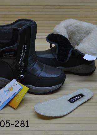 Зимние термо - сапожки tom.m 27-32 размеры