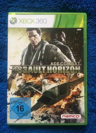 Лицензия ACE COMBAT русский язык Assault Horizon xbox 360