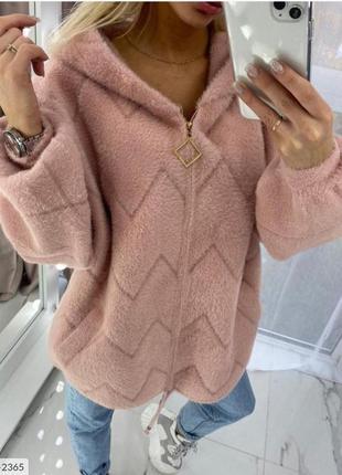 Куртка из шерсти, большие размеры