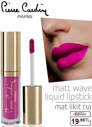 Pierre cardin matt wave блеск для губ - жидкая помада -deep pink