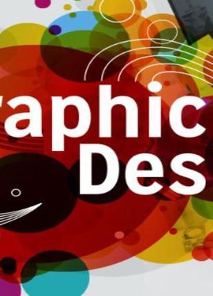 Графічний дизайнер Corel Draw