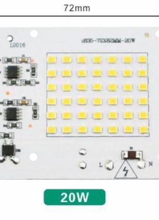 Светодиодная Матрица ,Модуль,Прожектор.20ватт С Драйвером На 220