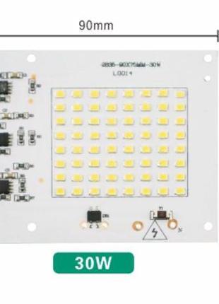 Светодиодная матрица ,модуль,прожектор.30ватт с драйвером на 220