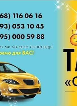 Робота водитель с личным автомобилем в Борисполе