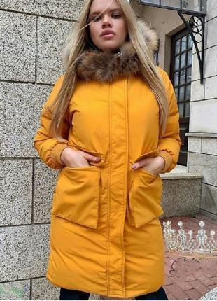Стильная куртка-пальто, Размеры: 42-44, 46-48, 50-52, 54-56.