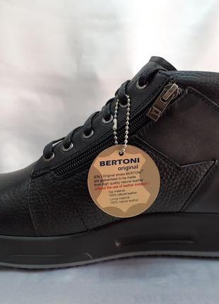 Распродажа!зимние ботинки под кроссовки bertoni