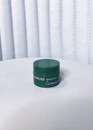 Ночная маска для проблемной кожи Laneige Special Care Cica Sleepi