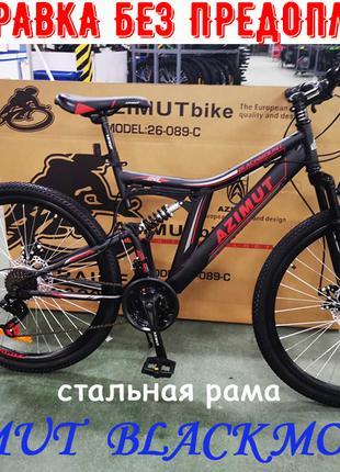 Детский Двухподвесный Велосипед Azimut Blackmount 20 D ЧЕРНЫЙ