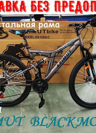 Детский Двухподвесный Велосипед Azimut Blackmount 20 D Серо-Голуб