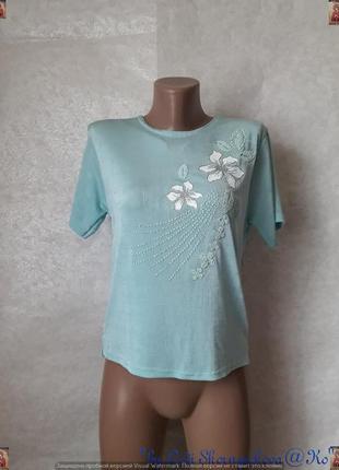 Новая яркая нарядная футболка с вышивкой приятного цвета бирюз...