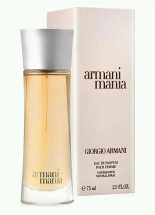 ARMANI MANIA POUR FEMME EDP 75 мл женский парфюм